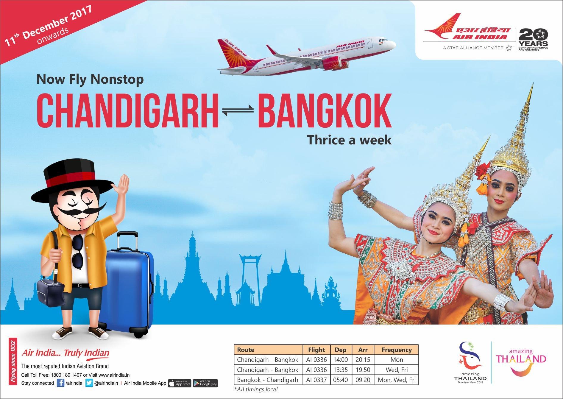 Air India set to launch direct flight between Bhubaneswar